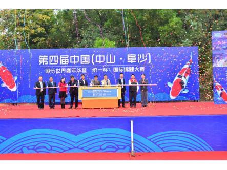 熱烈祝賀【統一杯】國際錦鯉大賽圓滿成功!